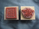 Stamp Moulds