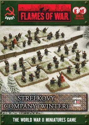 Strelkovy Company (Winter)