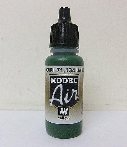 Model Air 134 - IJA Midouri Green