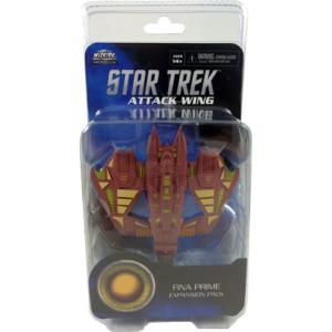 Vidiian Starship: Star Trek Attack Wing (Wave 10)