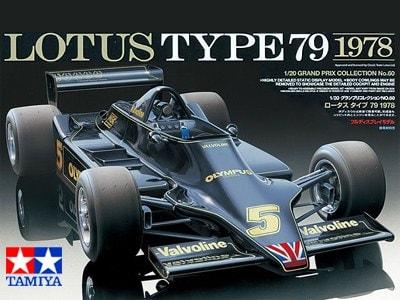 Lotus 79 1978 Pe Parts