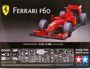 Ferrari F60 F1