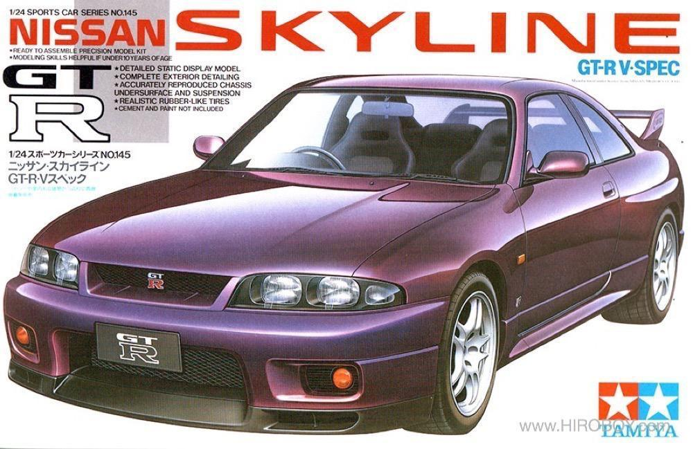 Nissan Skyline GT-R V Spec