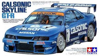 Calsonic Skyline GT-R (R33)