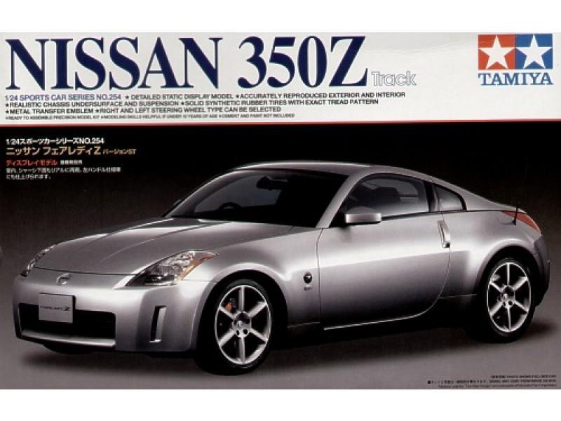Nissan 350Z Tracks Performance edtn