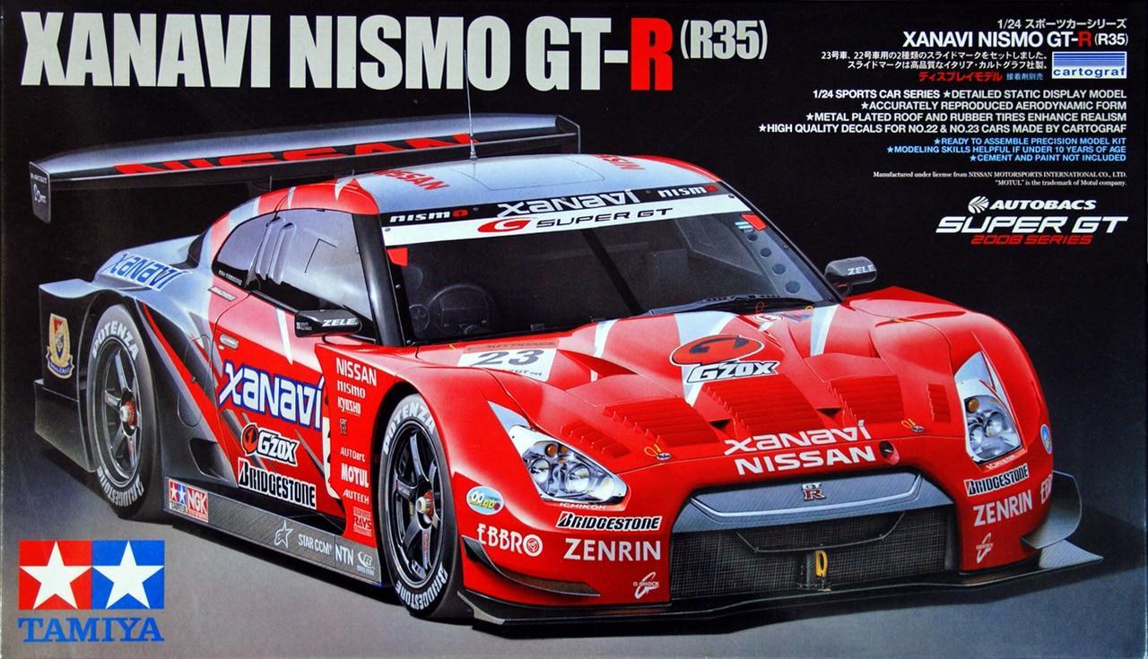 Xanavi Nismo GTR
