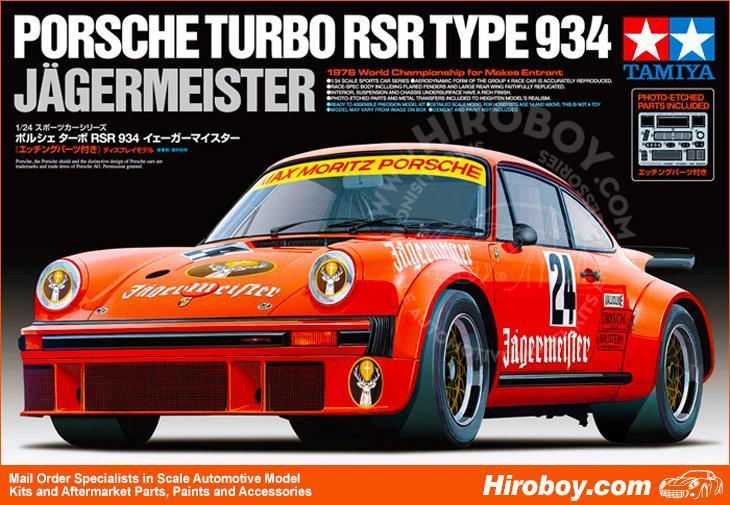 Porsche 934 Jaegermeister