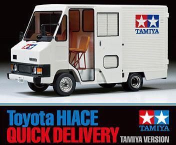 Hiace Tamiya Delivery Truck