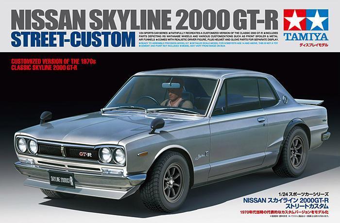 Skyline 2000 GT-R St Custom 1969