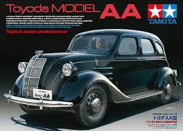 Toyoda Model AA