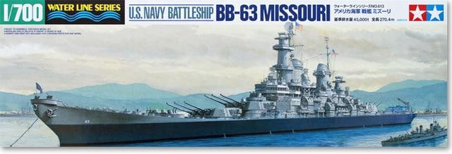 Missouri US Navy Battleship