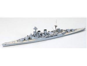 1/700 Hood & E Class Destroyer