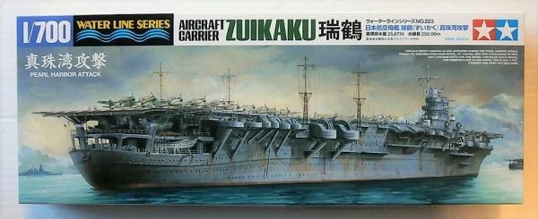 Zuikaku Carrier - Pearl Harbour
