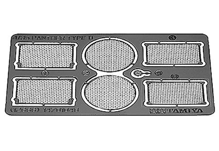 1/35 Panther D Photo soft Etch Grille
