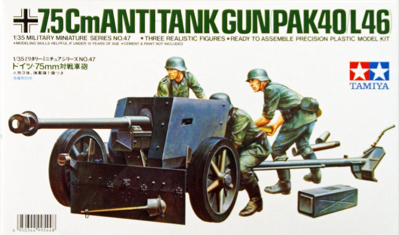 German 75mm Anti Tank Gun