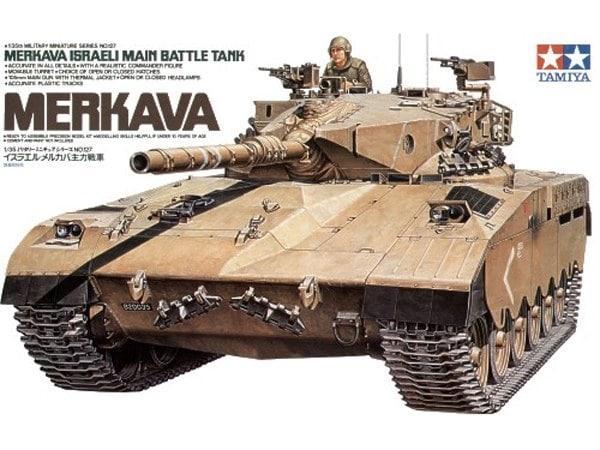 Israel Merkava MBT