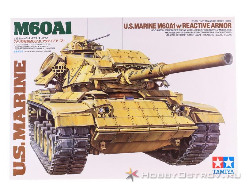 U.S.Marine M60A1