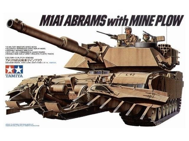 M1A1 Abrams w/Mine Plough