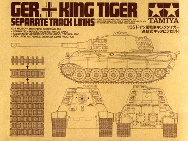 King Tiger Track Links