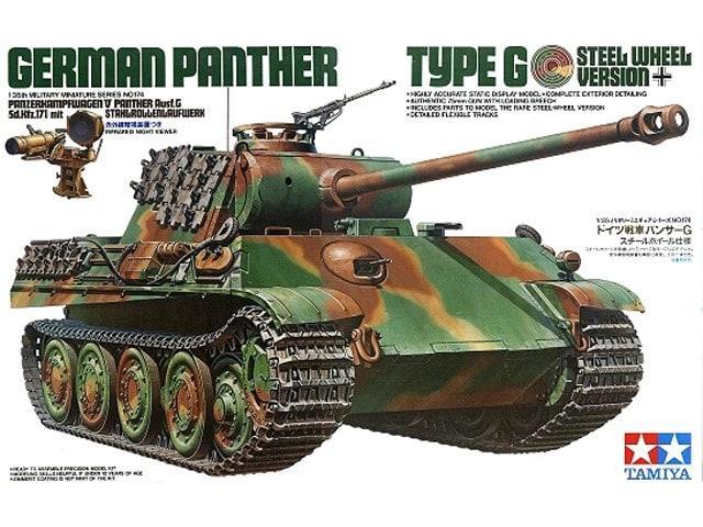 Panther G w/Steel Wheels