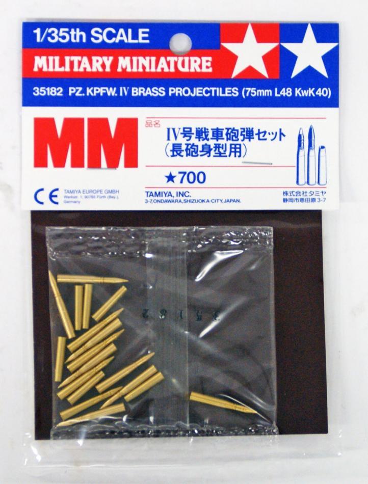 Pz.Kpfw.IV Brass Projectiles