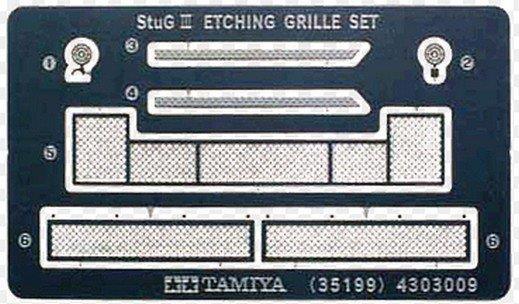 StuG III Photo-Etched Grille