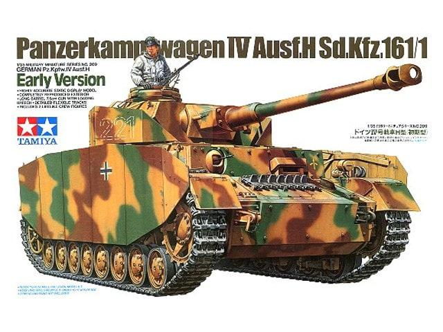 Pz.Kpfw. IV Ausf. H Early Ver.