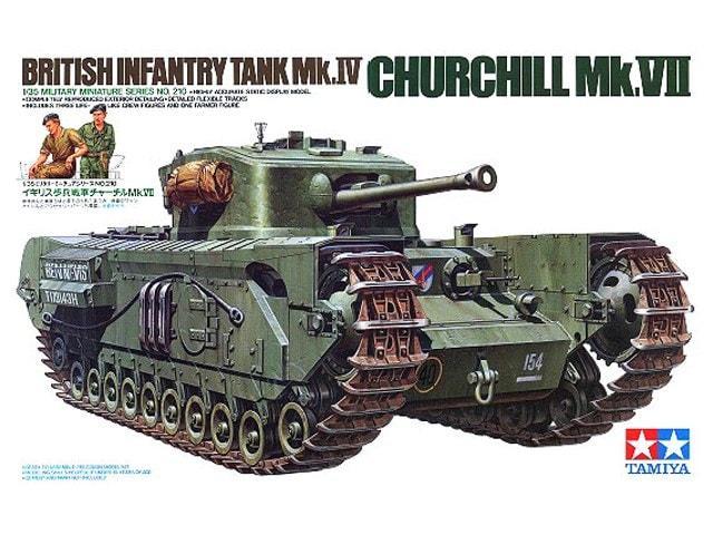 British Churchill VII