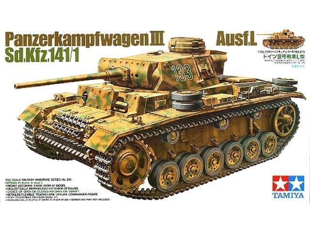 German Pz. Kpfw. III Ausf. L