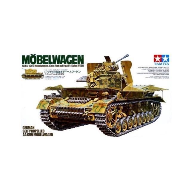 German-Self Propelled Mobelwagen