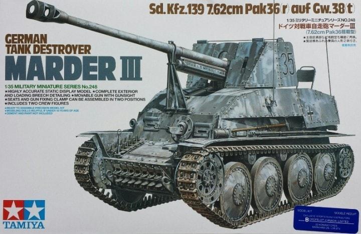 German Marder III