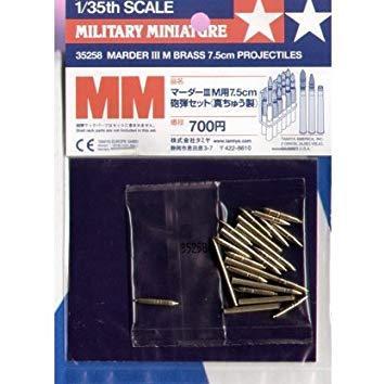 Marder III M 7.5 cm Projectiles