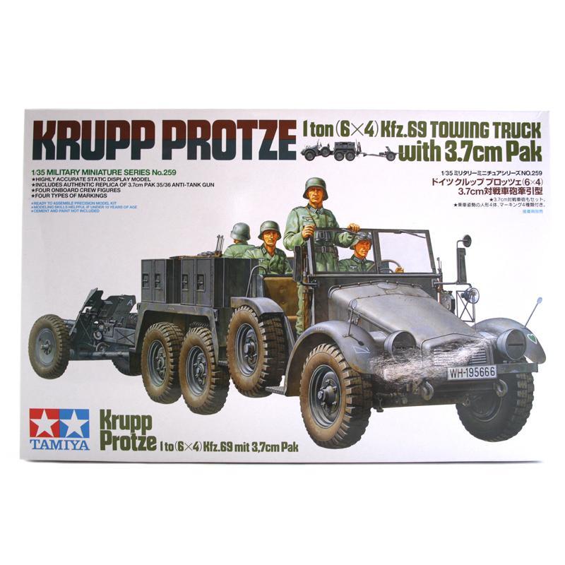 Krupp Towing Truck w/37mm Pak  -
