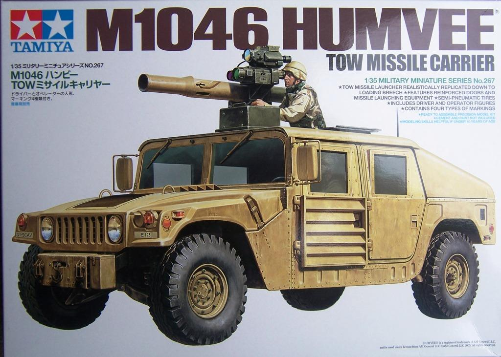 Humvee M1046 with TOW Missile