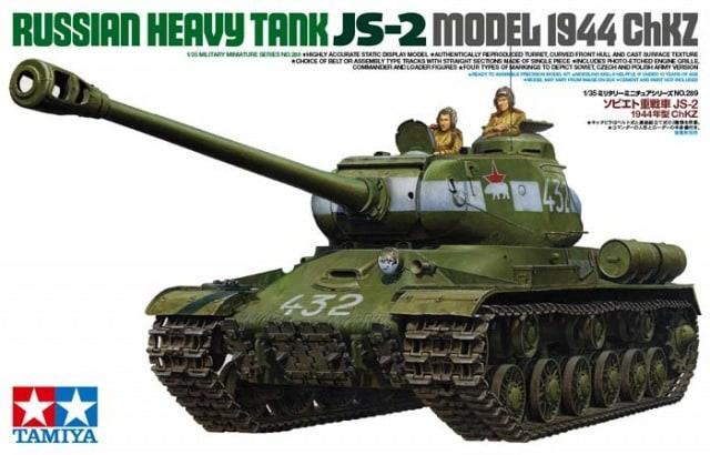 Russian JS-2 Model 1944 chKZ