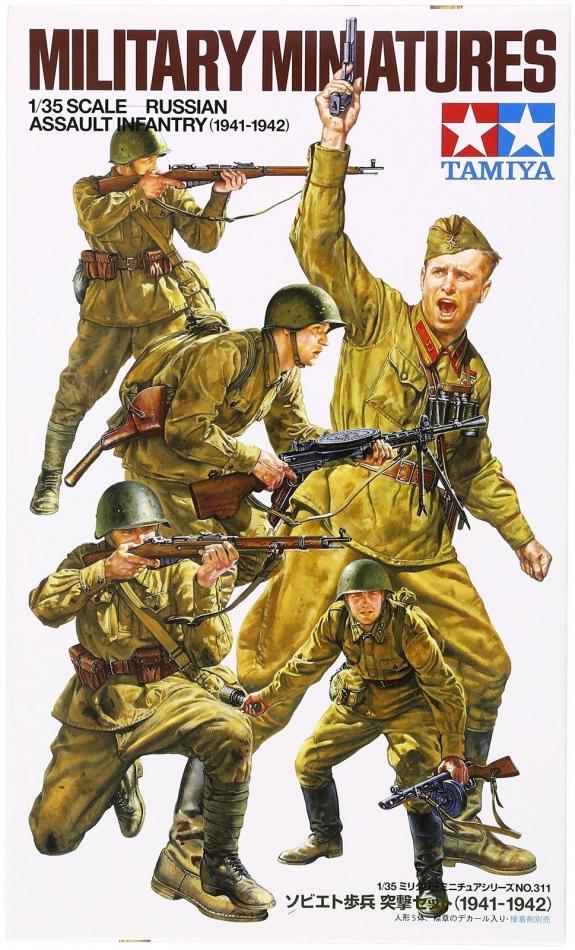 Russian Assault Infantry 1941