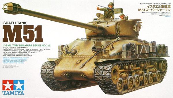 M1 Israeli Super Sherman