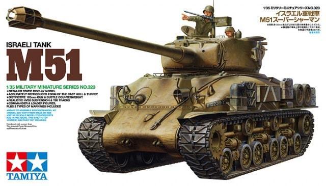 M51 Israeli Tank