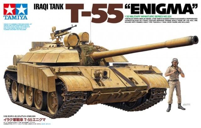 T-55 Enigma Iraqi Tank