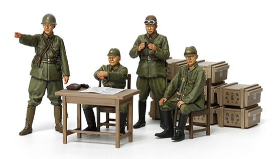 1/35 Japanese Army officers