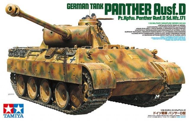 Panther D Ausf D