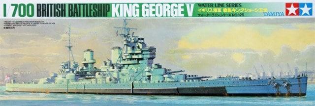 HMS King George V Battleship
