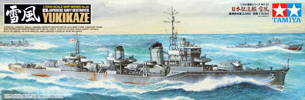 Japanese Destroyer Yukikaze