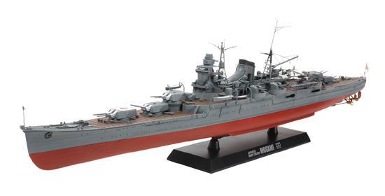 Japanese Cruiser Mogami