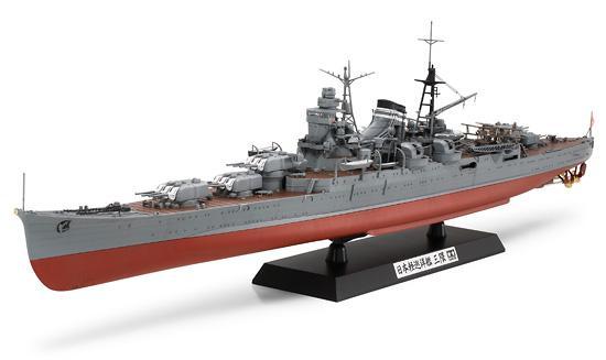 Japanese Cruiser Mikuma
