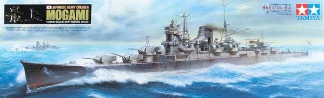 Mogami Heavy Cruiser with Guns
