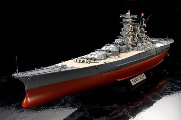 1/350 IJN Yamato - All New Moulds !