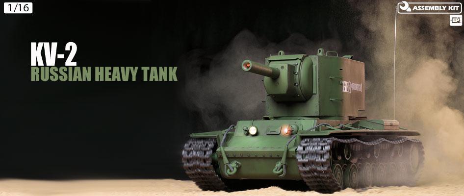 1/16 R/C Russian KV-II full option