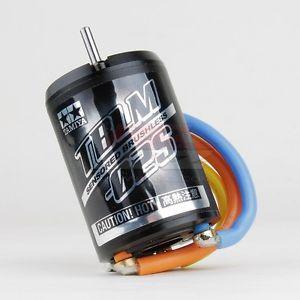 TBLM-02S 15.5T Brushless Motor