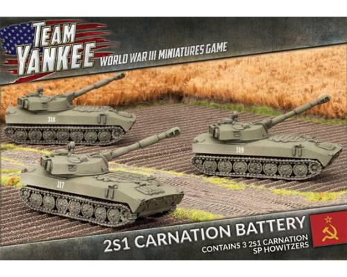 2S1 Carnation 122mm SP Howitzer (x3)